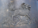Royalty Free Photo of an Animal Carving