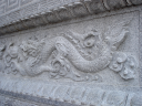 Royalty Free Photo of an Architectural Stone Dragon