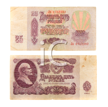 Royalty Free Photo of 25 Old USSR Ruble