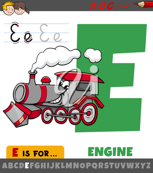 Educational cartoon illustration of letter E from alphabet with engine for children
