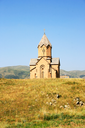 Royalty Free Photo of a Church in Jermuk, Armenia