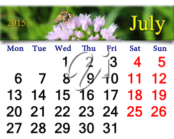 calendar for July of 2015 with fly on the pink flower