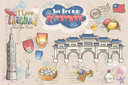 Big set of various attractions of Taiwan. Asia. Travel concept