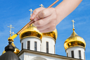 travel concept - hand paints by painbrush golden cupola on russian church