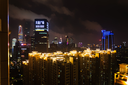GUANGZHOU, CHINA - MARCH 31, 2017: night skyline of Guangzhou city with modern residential district. Guangzhou is the third most-populous city in China with population about 13,5 mln